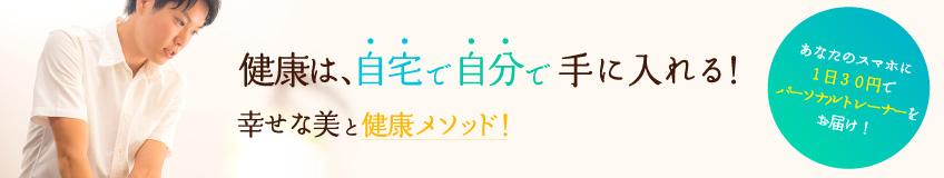 banner_b