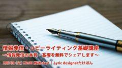takemoto_catch2